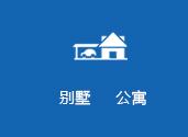 商业 ◆ 展览